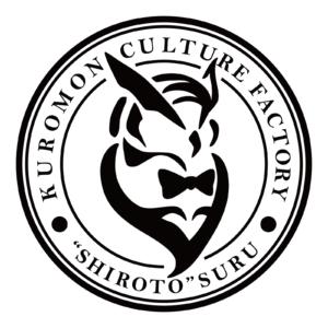 黒門カルチャーファクトリーロゴ